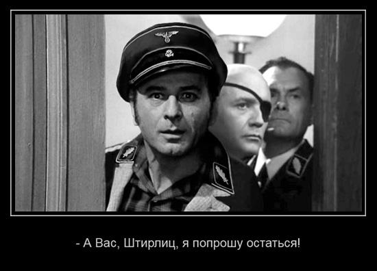 http://images.vfl.ru/ii/1496512382/66d3a159/17451478.jpg