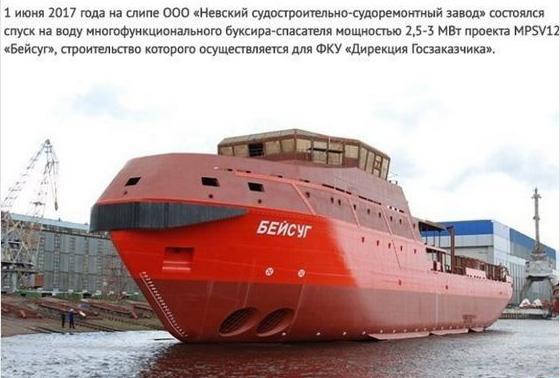 http://images.vfl.ru/ii/1496534723/7895a34c/17453662.jpg