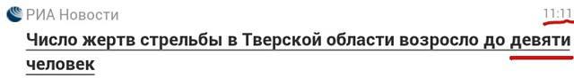 http://images.vfl.ru/ii/1496570012/94e6f260/17456540_m.jpg