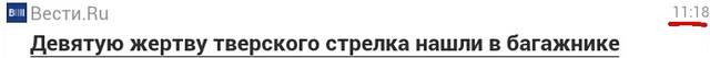 http://images.vfl.ru/ii/1496570295/d41d539a/17456621_m.jpg
