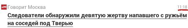 http://images.vfl.ru/ii/1496570329/a81e923b/17456627_m.jpg