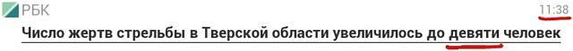 http://images.vfl.ru/ii/1496570376/264437b9/17456643_m.jpg