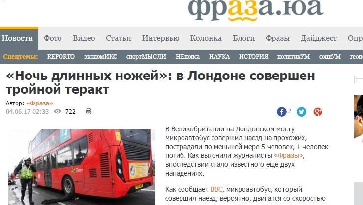 http://images.vfl.ru/ii/1496570495/7674aaa8/17456663_m.jpg