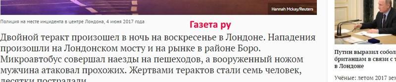 http://images.vfl.ru/ii/1496570495/a4555354/17456660_m.jpg