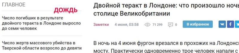 http://images.vfl.ru/ii/1496570495/f5e04cd7/17456661_m.jpg