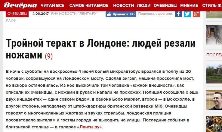 http://images.vfl.ru/ii/1496570776/43d52dfa/17456717_m.jpg