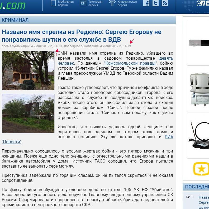 http://images.vfl.ru/ii/1496578751/6d497826/17458299.jpg