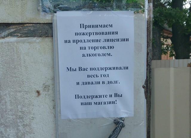 http://images.vfl.ru/ii/1496582894/ba71fecf/17458901.jpg