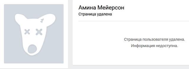 http://images.vfl.ru/ii/1496655734/011d075f/17469368_m.jpg