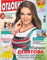 http://images.vfl.ru/ii/1496665895/9127c9d3/17471796_s.jpg