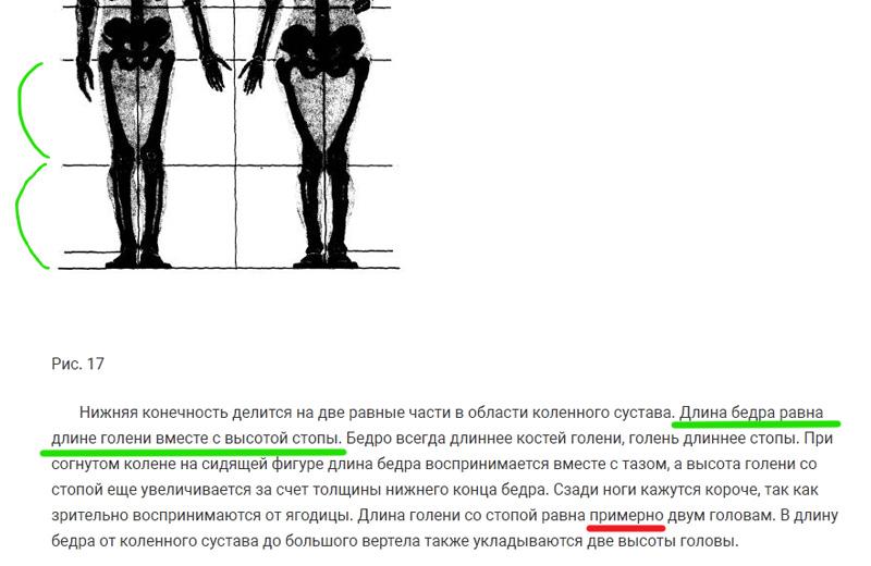 http://images.vfl.ru/ii/1496754553/80ea651e/17483844.jpg