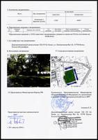 http://images.vfl.ru/ii/1496769806/b812a3fd/17486373_s.jpg