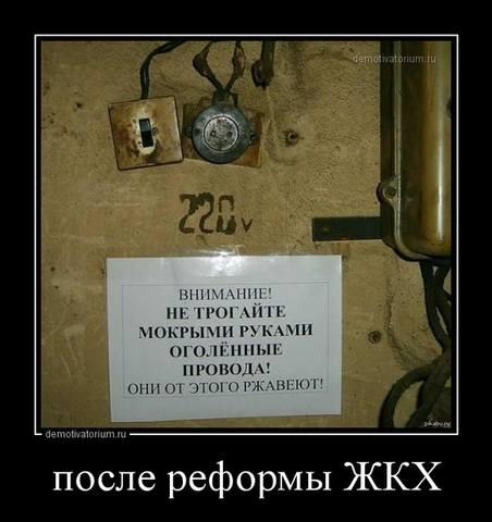 http://images.vfl.ru/ii/1496782861/5956ffb5/17488583_m.jpg