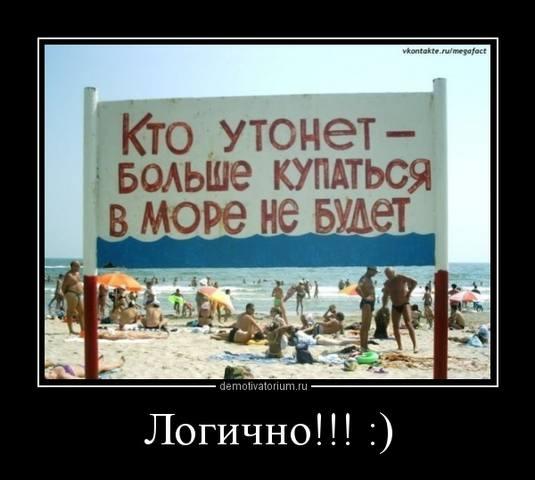 http://images.vfl.ru/ii/1496782940/f51bc9ce/17488598_m.jpg