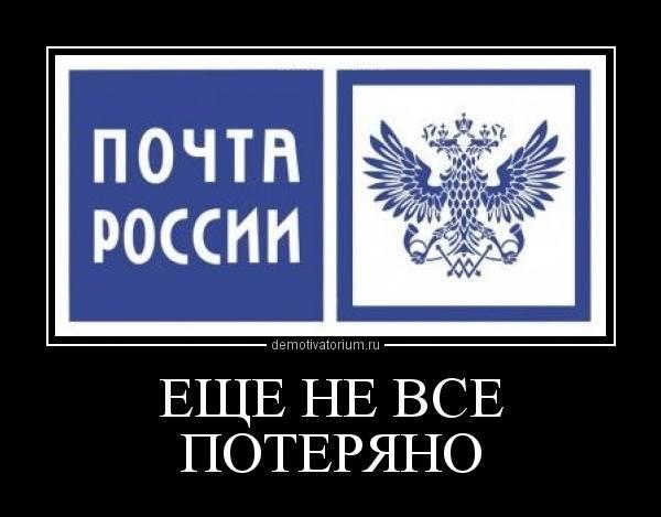 http://images.vfl.ru/ii/1496783696/dbd81042/17488668_m.jpg