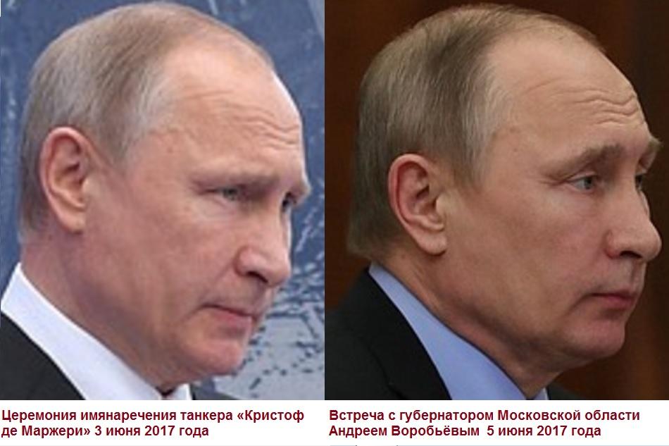 http://images.vfl.ru/ii/1496817734/d5a1913e/17490459.jpg