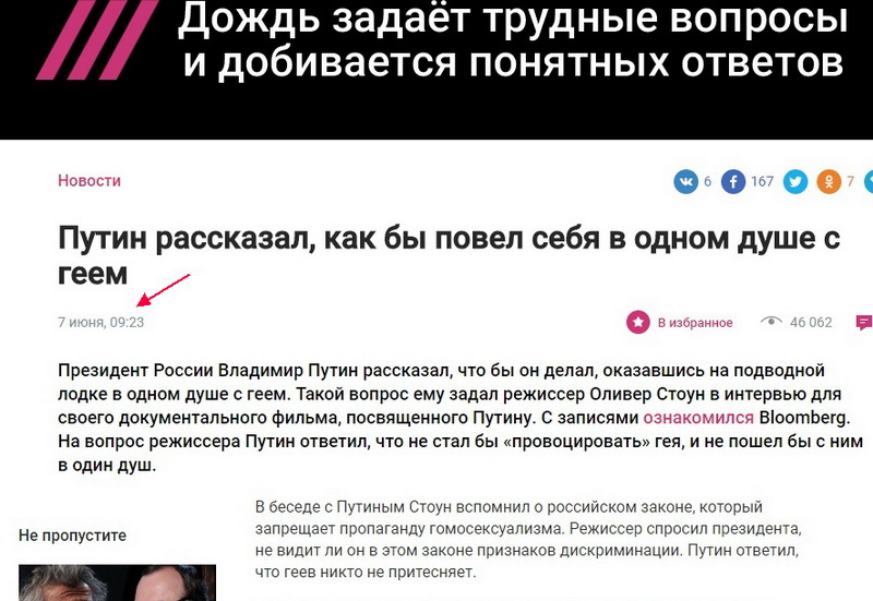 http://images.vfl.ru/ii/1496829763/018b6860/17492444.jpg