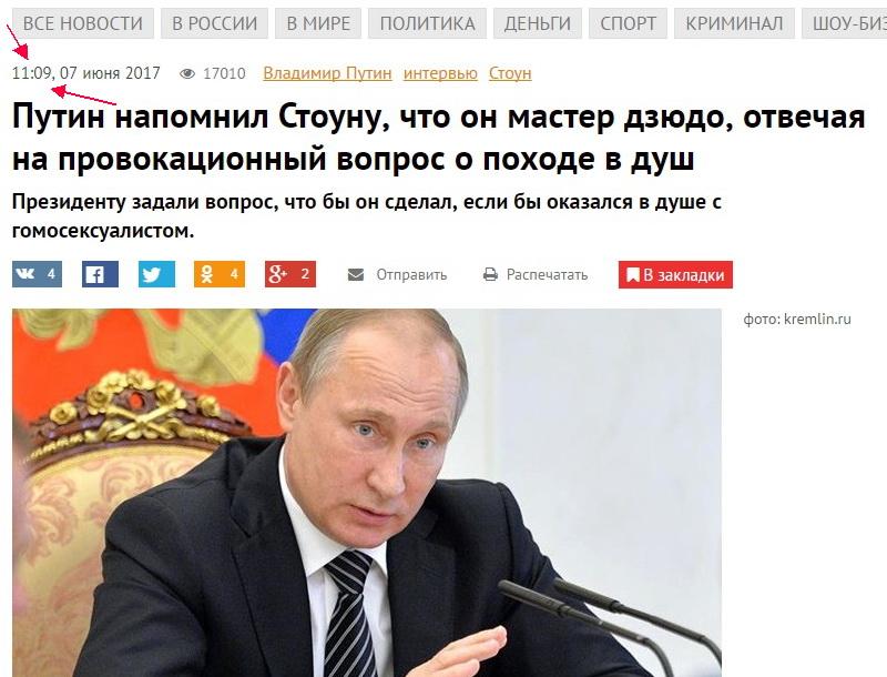 http://images.vfl.ru/ii/1496829916/69e4c64d/17492461.jpg