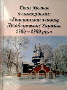 http://images.vfl.ru/ii/1496834058/35859dc7/17493154.jpg