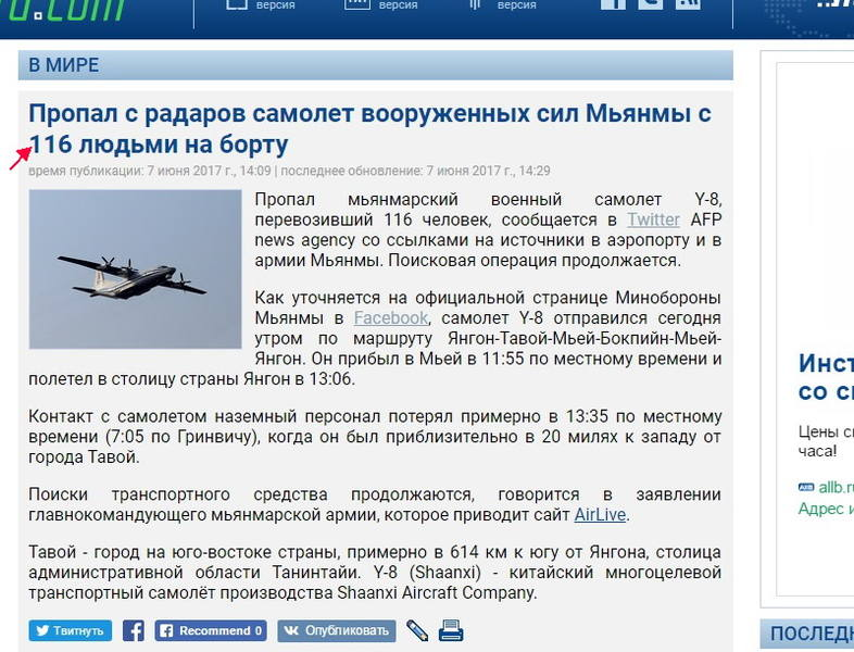 http://images.vfl.ru/ii/1496835250/8ea46e35/17493362.jpg