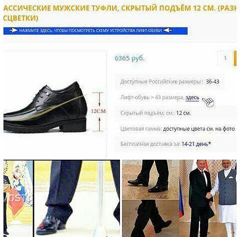 http://images.vfl.ru/ii/1496869024/4e7174d1/17499000.jpg
