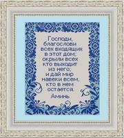 http://images.vfl.ru/ii/1496898999/a905f72c/17500449_s.jpg