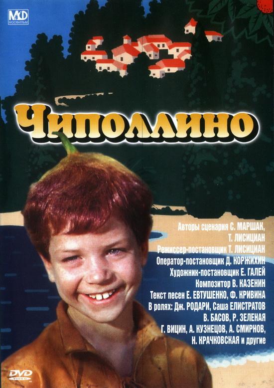 http//images.vfl.ru/ii/16923129/d61a1d53/175037.jpg