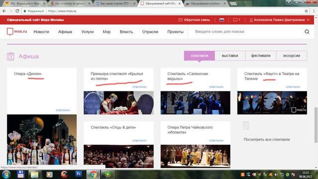 http://images.vfl.ru/ii/1496932973/747cf84d/17505420_m.jpg