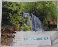 http://images.vfl.ru/ii/1496939465/2102a218/17506702_s.jpg