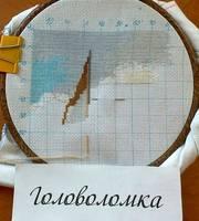 http://images.vfl.ru/ii/1496941375/0451122f/17507275_s.jpg