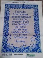 http://images.vfl.ru/ii/1496942184/dc34b906/17507416_s.jpg