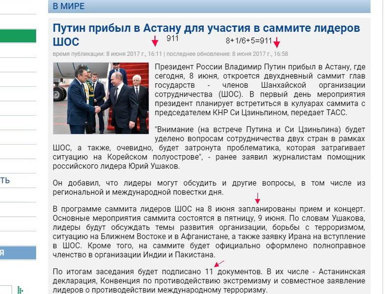 http://images.vfl.ru/ii/1496943692/71e54a73/17507677.jpg