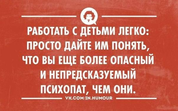 http://images.vfl.ru/ii/1496949176/ab81078b/17508662_m.jpg