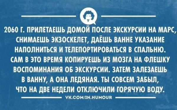 http://images.vfl.ru/ii/1496949215/d671ea5c/17508669_m.jpg