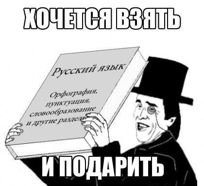 http://images.vfl.ru/ii/1496949245/cdf68922/17508674_m.jpg
