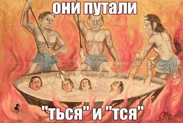 http://images.vfl.ru/ii/1496949264/a794bc10/17508678_m.jpg