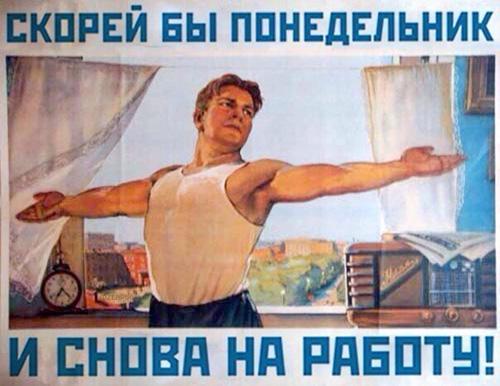 http://images.vfl.ru/ii/1496960815/79578664/17510169.jpg
