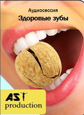 К чему снится болящий зуб