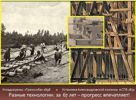 http://images.vfl.ru/ii/1497010164/41f02b5b/17514872.jpg