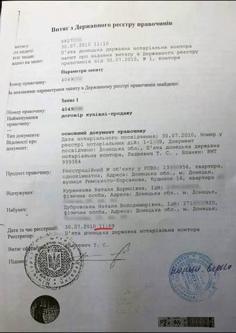 http://images.vfl.ru/ii/1497046413/9fa0dd63/17520775_m.jpg
