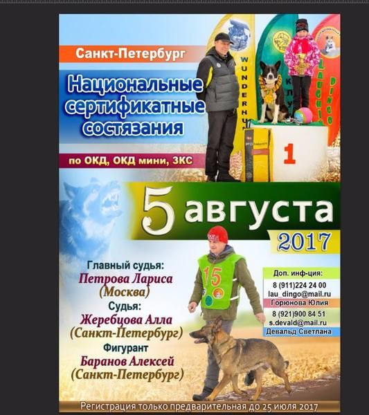 http://images.vfl.ru/ii/1497078527/aa7711d3/17522686_m.jpg