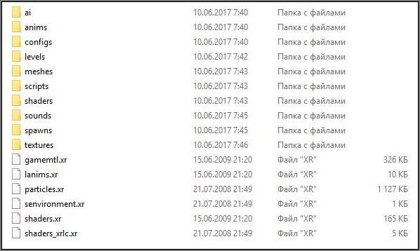 нету папки gamedata в сталкер чистое небо
