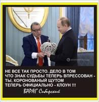 http://images.vfl.ru/ii/1497110695/eda629b6/17526995_s.jpg