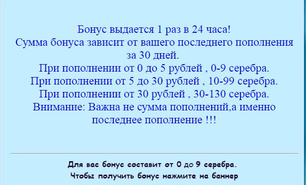 http://images.vfl.ru/ii/1497167880/b82c49ef/17532548.png