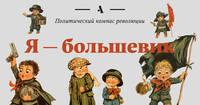 http://images.vfl.ru/ii/1497202500/995b00df/17537938_s.jpg