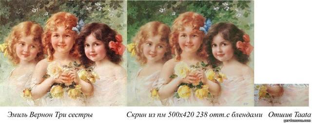 http://images.vfl.ru/ii/1497211404/9731469c/17539650_m.jpg