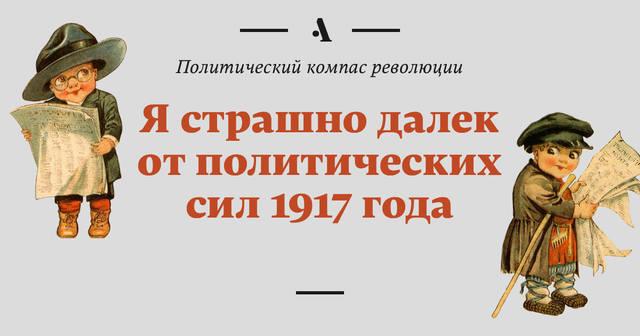 http://images.vfl.ru/ii/1497288172/4643b03d/17548422_m.jpg