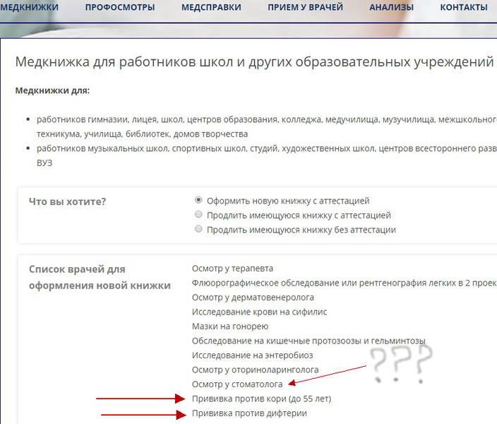 http://images.vfl.ru/ii/1497290643/8a1d79a4/17548840.jpg