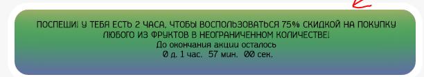 Модуль для фруктовой фермы- Скидка после регистрации.