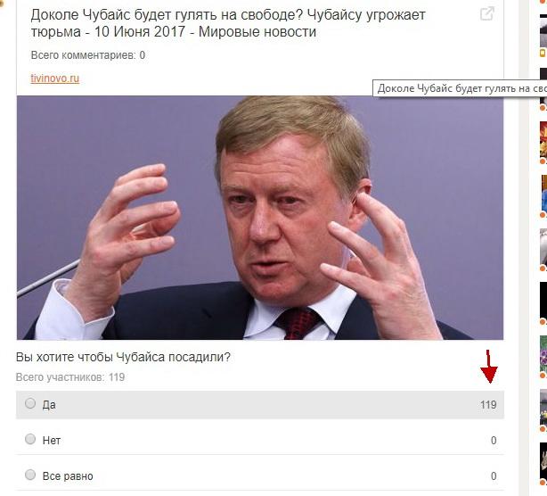 http://images.vfl.ru/ii/1497326637/996e50db/17551874.jpg